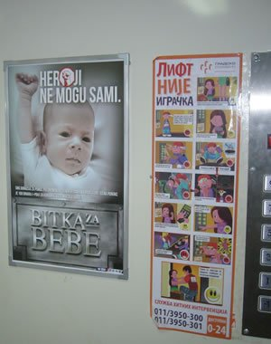 bitka-za-bebe