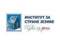 institut-za-strane-jezike-logo