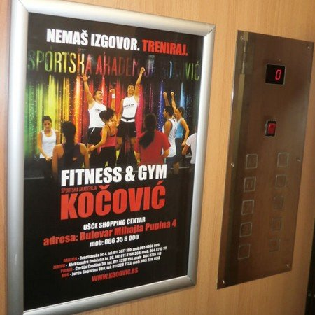 sportska-akademija-kocovic-2
