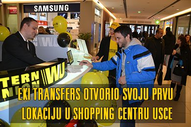 usce-eki-transfers