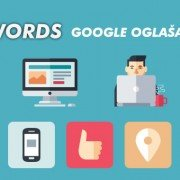 google-adwords-oglasavanje