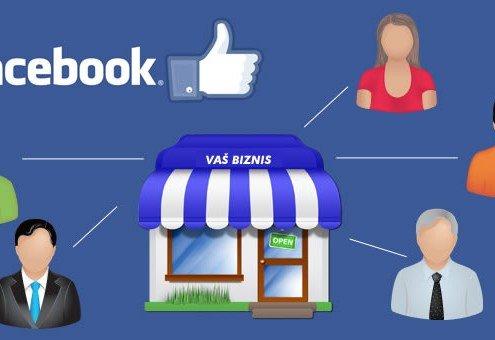 facebook-u-poslovne-svrhe