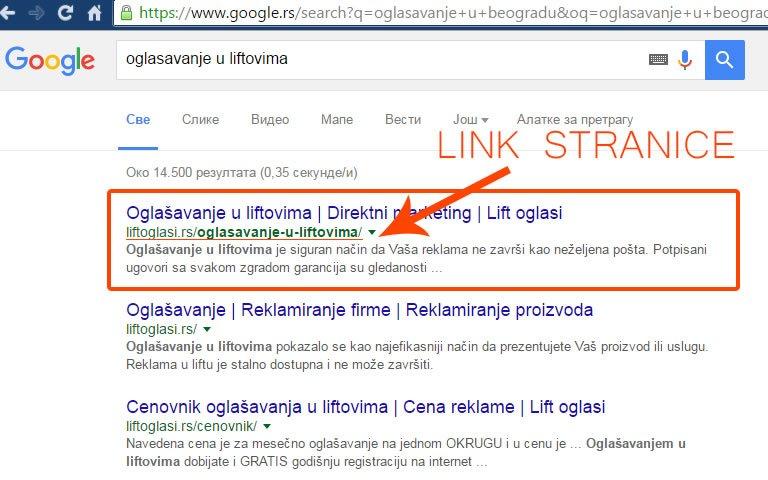link-stranice