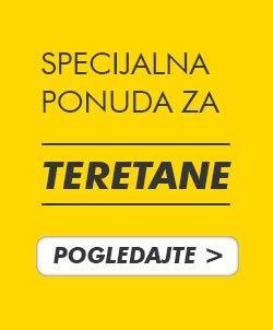 baner-specijalna-ponuda